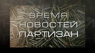 В день памяти Героя России