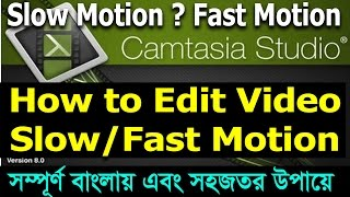 How to Make Video Slow Motion or Fast use Camtasia Studio || Free Video Editing Tutorial 2016