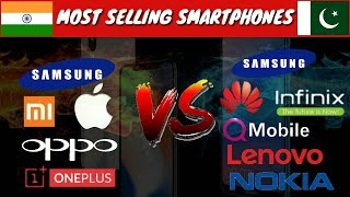 Download ® ✅ Top 5 Most Selling Smartphones | INDIA VS PAKISTAN 2018 Mp3 and Videos