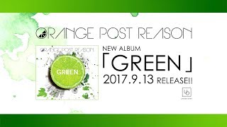 ORANGE POST REASON - 花コトバ
