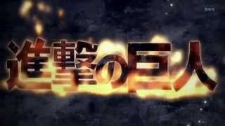 Shingeki no Kyojin Opening -Romaji/German Lyrics In desc-