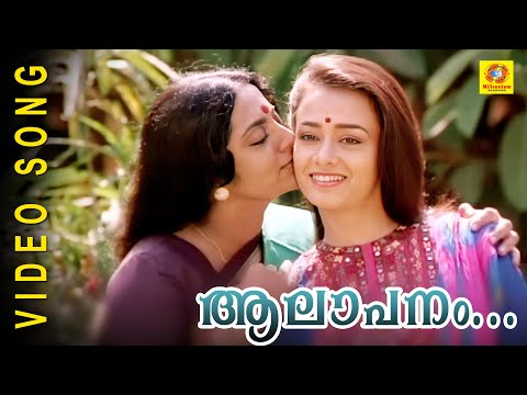 Thacholi varghese chekavar songs free download download