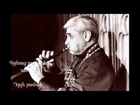 Sari axjik (Vard Sireci) karaoke, Armenian folk song