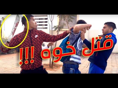 الفيلم القصير( طريق الندامة)tari9 nadama