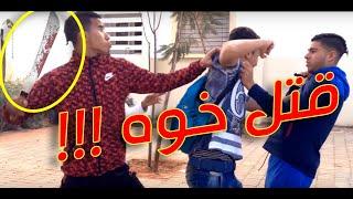 الفيلم القصير( طريق الندامة)      tari9 nadama