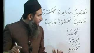 Arabi Grammar Lecture 02 عربی گرامر کلاسس