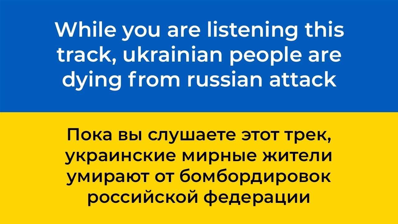 ALEKSEEV - Ревность
