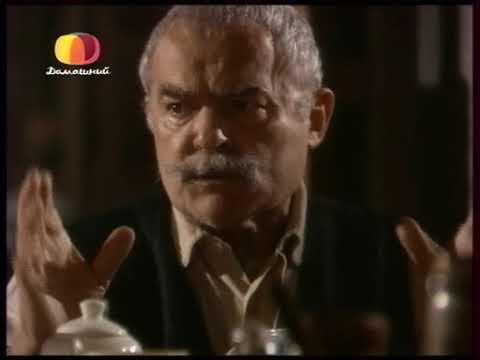 Земля любви, земля надежды (109 серия) (2002) сериал