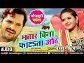 Bhojpuri Singer Sachin yadav