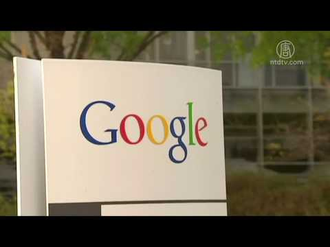 抗议谷歌屈从中共审查 多名工程师递辞呈(蜻蜓计划)