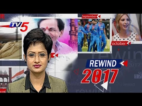 Most Memorable, Sad and Controversial Moments Of 2017 | Political Rewind | #Rewind2017 | TV5 News