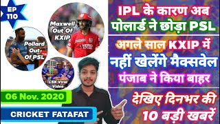 IPL 2020 - Pollard PSL , Maxwell Out & 10 News | Cricket Fatafat | EP 110 | MY Cricket Production
