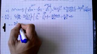 №153 алгебра 8 класс Макарычев