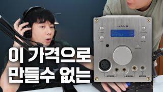 이 가격으로 만들 수 없는 헤드폰 앰프 JAVS X5 …