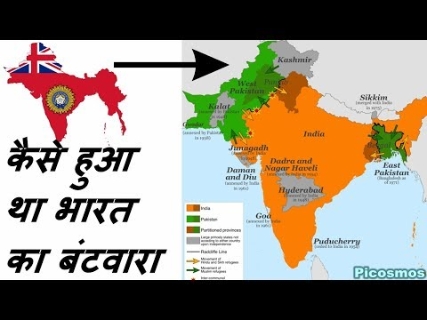 Partition of India and Pakistan 1947   Rajiv Dixit