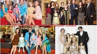 Григорий Лепс показал свою семью!Оказывается он отличный семьянин!
