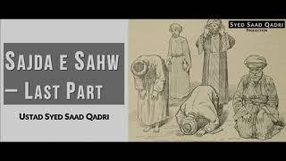 Sajda e Sahw - Last Part [ Syed Saad Qadri ]