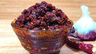 प्रवासात खाण्यासाठी, ख़राब न होणारी लसूण व लाल मिर्चीची  फेमस महाराष्ट्रियन चटणी/lasun mirchi chutney