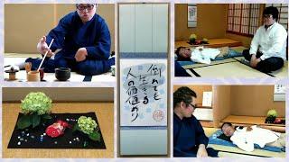 熊本から発信‼   障がい者インフォテインメント‼   今回は茶道‼   誰が...