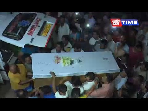 Last rites of Abhijeet Nath and Nilotpal Das performed at Nabagraha, Guwahati