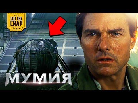Фильм Звездные Войны. Последний джедай: трейлер на русском