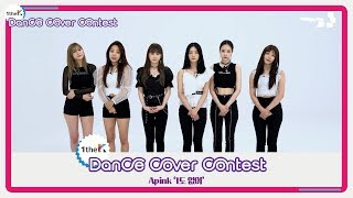 [1theK Dance Cover Contest] Apink(에이핑크) _ I'm so sick(1도 없어)(mirrored ver.)