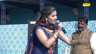 सपना चौधरी ने बहादुरगढ़ में भगत सिंह की रागनी पर सभी गांव वालो को रुला दिया   Bahadurgardh Gaushala