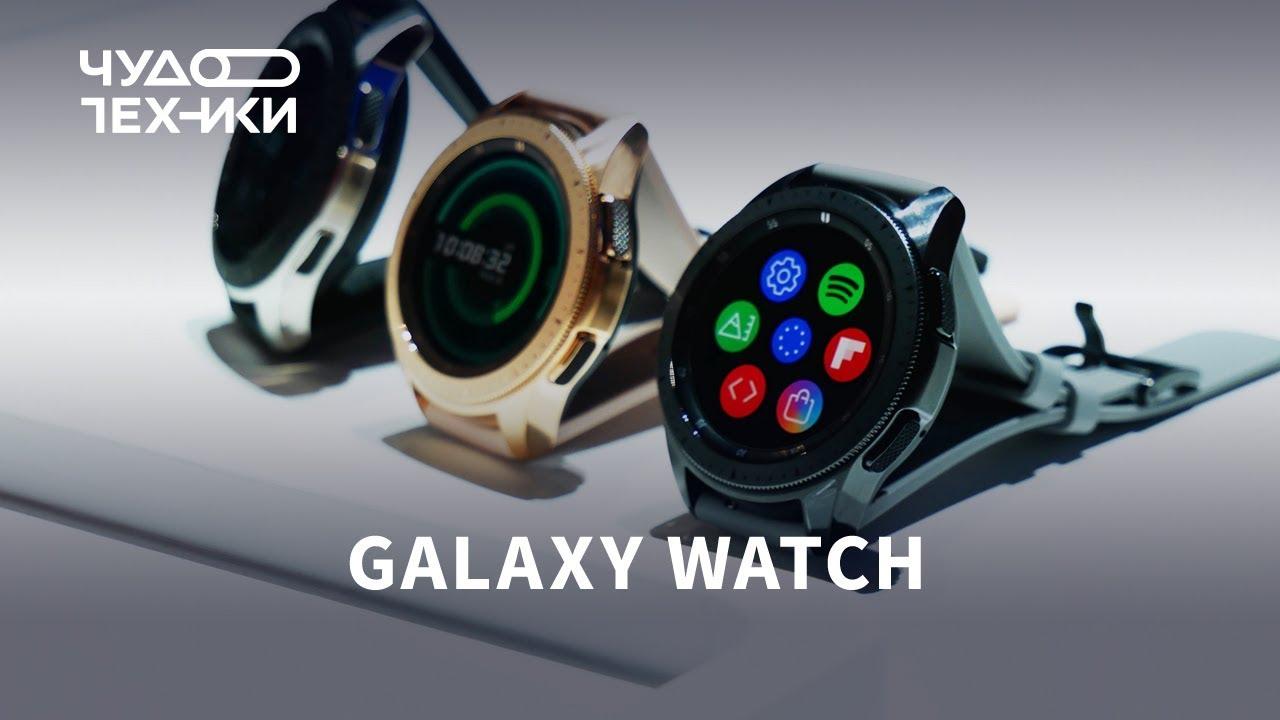 Умные часы Samsung|Быстрый обзор умных часов Samsung Galaxy Watch
