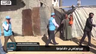 مصر العربية |  توزيع لحوم أضاحي على 50 ألف أسرة بغزة