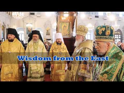 Wisdom from the East 1: Fr. Milan Radulovic