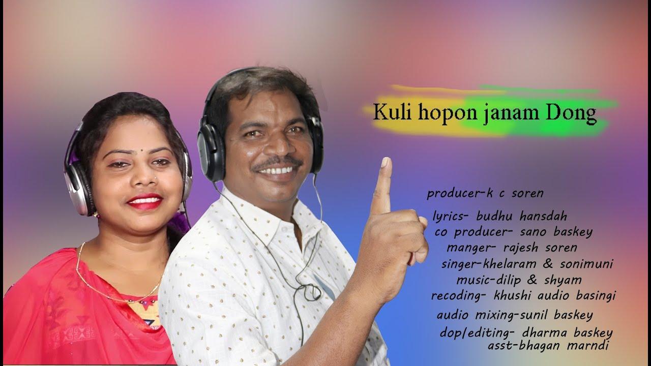 Download KULI HOPON JANAM DONG ||NEW SANTALI STUDIO VERSION 2021|| SINGER-KHELARAM & SONAMUNI