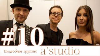 A'Studio на Дне рождения МУЗ-ТВ в Крокусе.