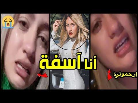 بكاء مودة الادهم بسبب حبسها..أنا تعبت ارحموني..وخروجها بعد دفع 20 الف جنيه غرامة | مذيع مصر