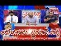 Jana Sena Party Time Pass Party - Mahesh Kathi | Prime Time With Mahaa Murthy | Mahaa News