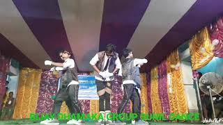 Bijay Dhamaka Group Baankidanga