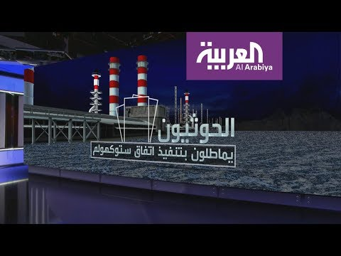 عدوان ميليشيات الحوثي مستمر ..  - نشر قبل 24 دقيقة