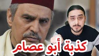 رداً على عباس النوري بعد تطاوله على صلاح الدين الأيوبي ووصفه له بالكذبة