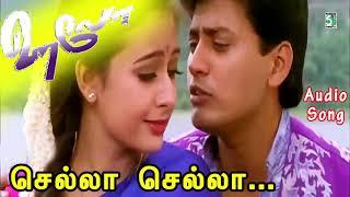 Chella Chella Song | Hello | Prashanth | Preethi | Deva