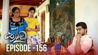 Thoodu | Episode 156 - (2019-09-23) | ITN Thumbnail