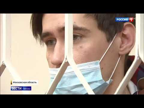 Стример Решетняк попал в тюрьму и ему удалили акаунт