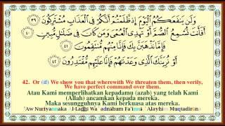 surah on page 489-495 - Az Zukhruf - coloured - transliteration Al Quran -