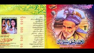Rafiq Shinwari Very Beautifull Rubai Da Ishaq Daryab Must Watch