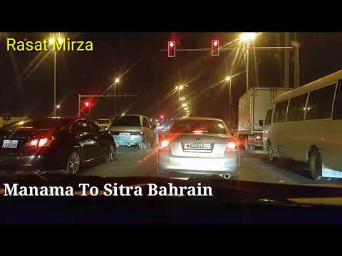 Drive in Bahrain |Radio Mirchi Bahrain 104.2 FM listening | Night Ride in Bahrain | Manama to sitra
