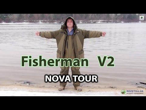 рыболовный магазин сколково