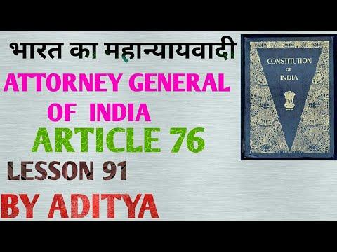 ATTORNEY GENERAL OF INDIA, महान्यायवादी,महाधिवक्ता SOLICITOR, LESSON 91