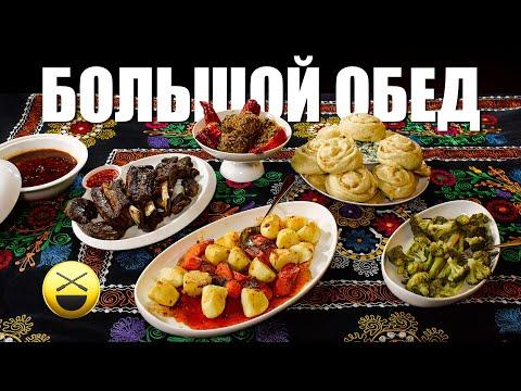 4K видео, 3D казан и полный стол еды из говяжьих ребер и бараньей ноги по рецепту Сталика Ханкишиева