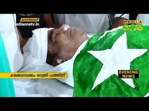 പി.ബി.അബ്ദുള്-റസാഖ്-എം.എല്.എ-അന്തരിച്ചു