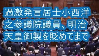 安倍総理が施政方針演説で、東日本大震災を経験した東北地元の人々の辛...