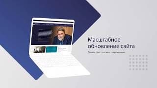 Новый сайт Ассоциации антимонопольных экспертов