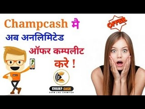 Home | Champcash Android App - Earn points by installing ...